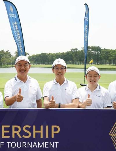 Sing Estate organized friendship golf tournament