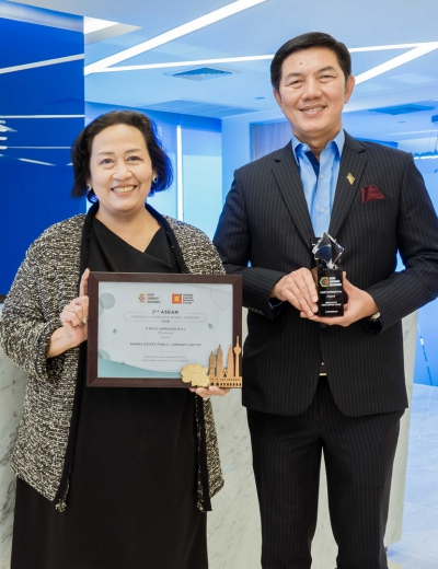 "Singha Estate Receives the Prestigious ""2 Most Improved PLCs (Thailand)"" Award At the 2nd ASEAN Corporate Governance Awards"