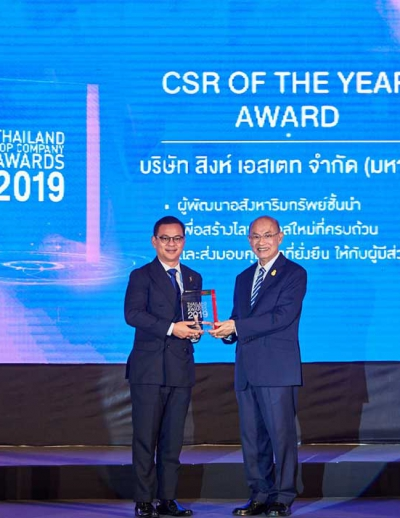 "Singha Estate receives CSR OF THE YEAR award at ""THAILAND TOP COMPANY AWARDS 2019"""
