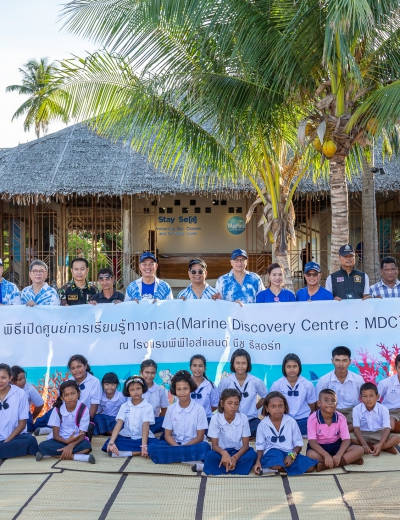 Singha Estate reinforcing sustainable development strategy supporting Maya Bay restoration plan, Joining forces with faculty of fisheries, Kasetsart university and Hat Noppharat Thara - Mu Ko Phi Phi National Park