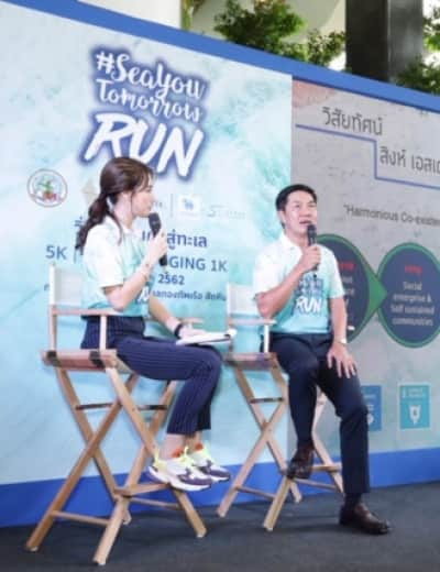 ACDC in Partnership with Singha Estate Kick Off Eco-Conscious Running Race #SeaYouTomorrowRun