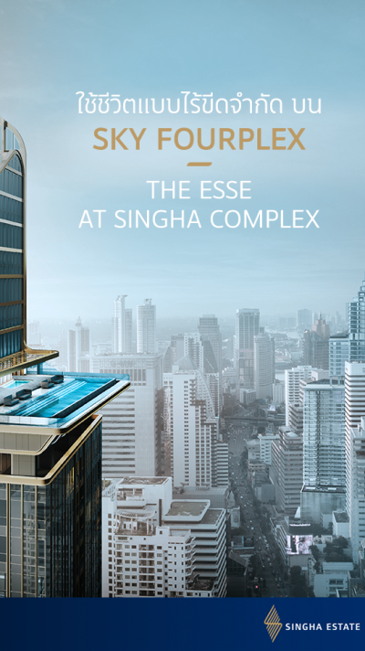 "LIVE A ""LIMITLESS"" LIFE AT THE ESSE AT SINGHA COMPLEX"