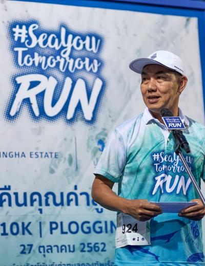 """สิงห์ เอสเตท รวมพลังคนรักทะเลกว่า 2,000 คน ในงาน """"#SeaYouTomorrowRUN วิ่งคืนคุณค่าสู่ทะเล"""" พร้อมมอบรายได้จากการสมัครวิ่งกว่า 1 ล้านบาทให้กับ 4 หน่วยงานเพื่อท้องทะเล"""